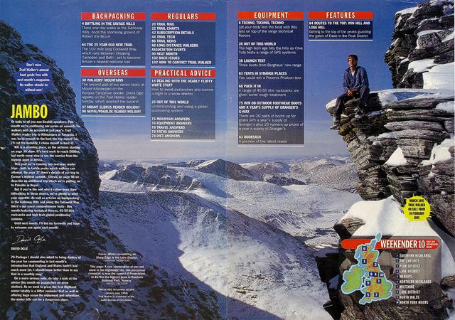 Trail Walker, March – 1995